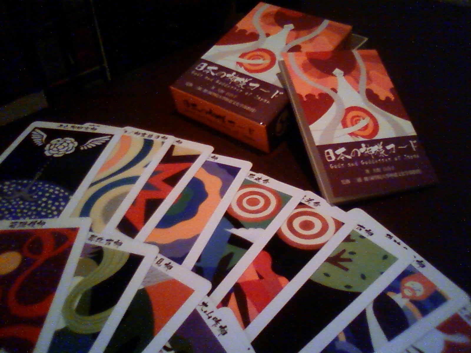 「日本の神様カード」